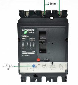 کليد اتوماتیک اشنایدر الکتریک سه پل 80 آمپر ظرفیت قطع 36kA